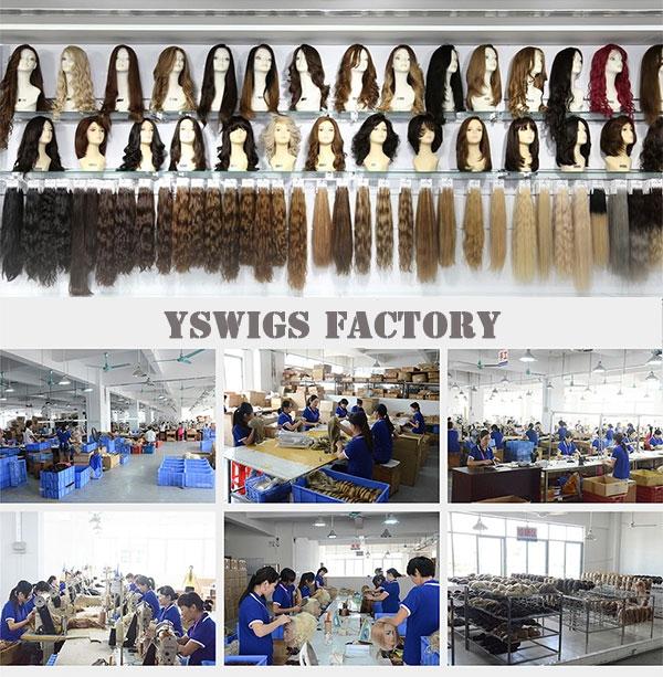 yswigs factory